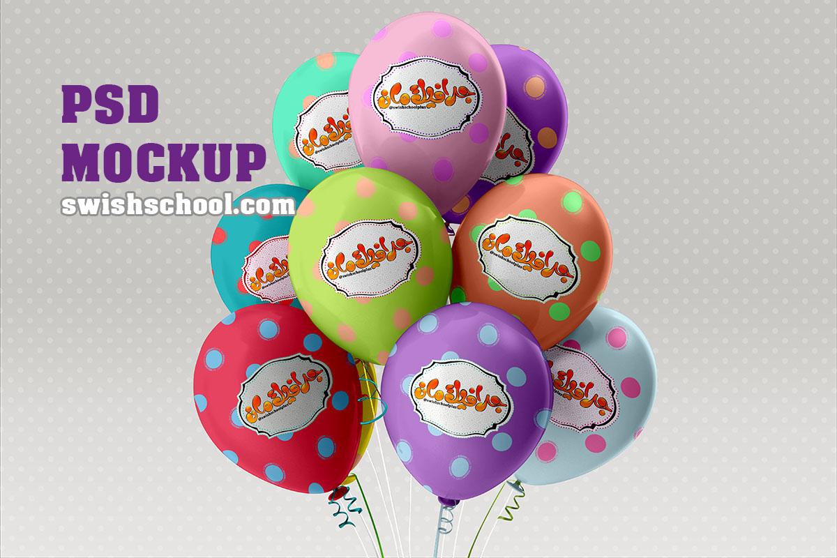 موك اب بالونات للاحتفال psd mockup موك اب بالونات للاحتفال psd mockup