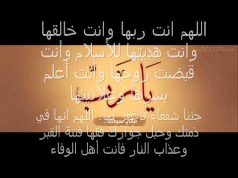 ادعيه مصوره للام المتوفيه 12 ادعية مصوره للام المتوفيه