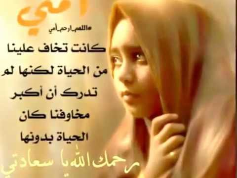 ادعيه مصوره للام المتوفيه 14 ادعية مصوره للام المتوفيه