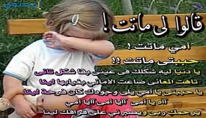 ادعيه مصوره للام المتوفيه 2 ادعية مصوره للام المتوفيه