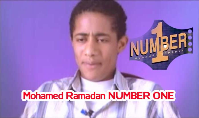 محمد رمضان نمر ون محمد رمضان Mohamed Ramadan NUMBER ONE