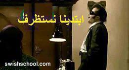 ابتدينا نستظرف كومنتات محمد هنيدي فيس بوك