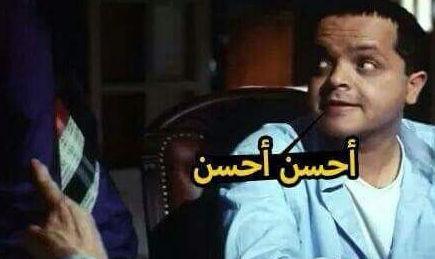 احسن احسن كومنتات محمد هنيدي فيس بوك