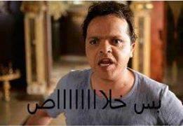 بس خلااااص كومنتات محمد هنيدي فيس بوك