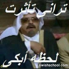 تراني تاثرت لحظه ابكي كومنتات محمد هنيدي فيس بوك