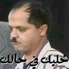 خليك في حالك كومنتات محمد هنيدي فيس بوك