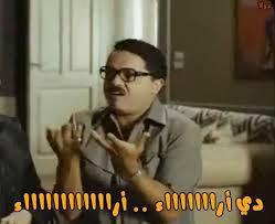 دي اراء كومنتات محمد هنيدي فيس بوك