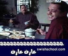 عارف عارف كومنتات محمد هنيدي فيس بوك