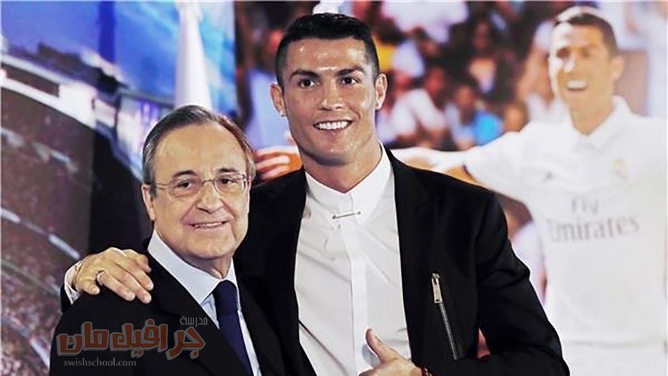 كريستيانو رونالدو السبب الحقيقي لرحيل كريستيانو رونالدو من ريال مدريد