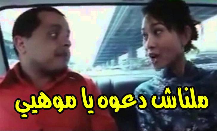 ملناش دعوه كومنتات محمد هنيدي فيس بوك