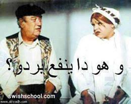 هو ده ينفع برضه كومنتات محمد هنيدي فيس بوك