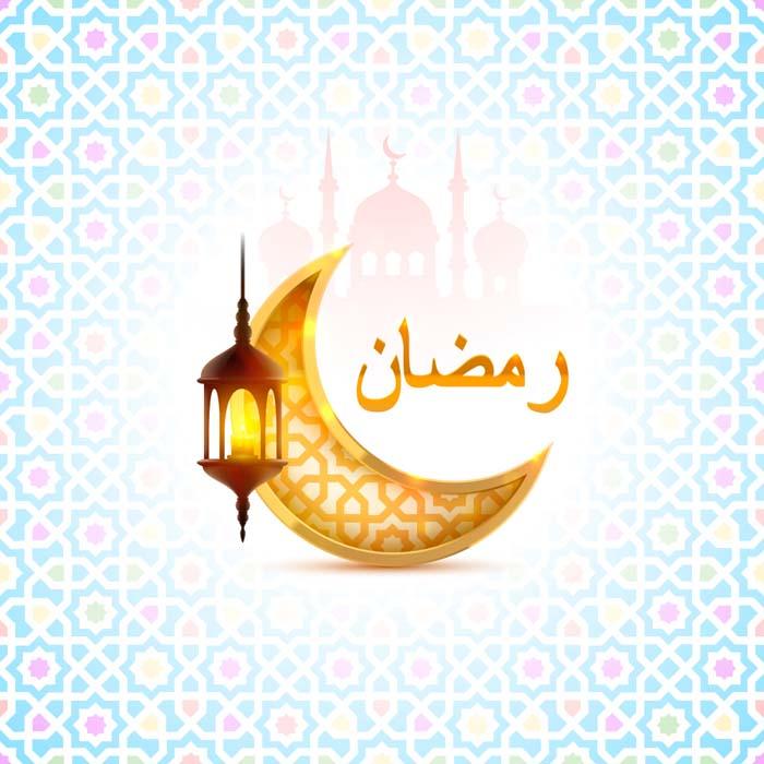 صور تهاني شهر رمضان 3 صور و خلفيات شهر رمضان المبارك
