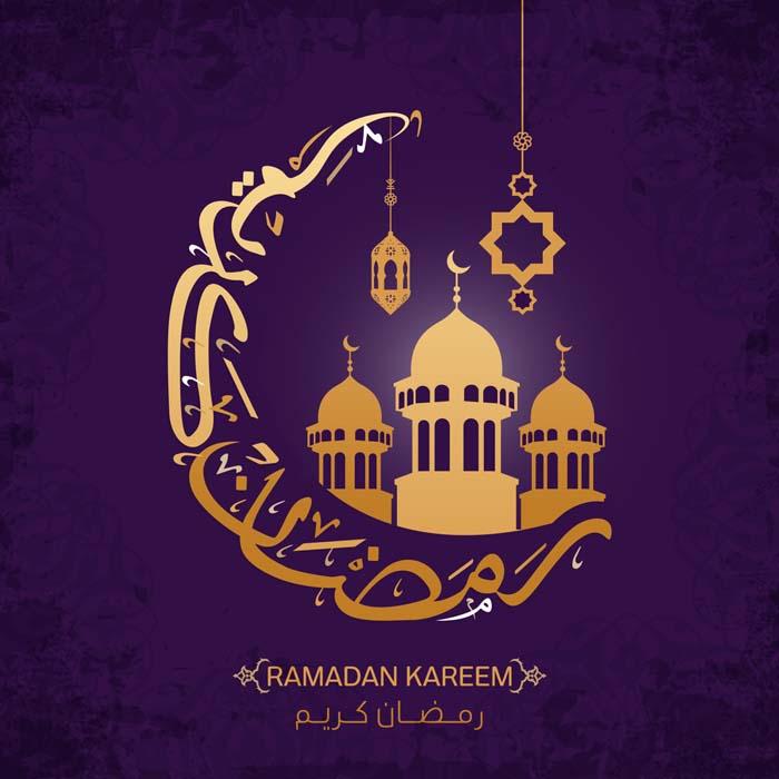 صور تهاني شهر رمضان 4 صور و خلفيات شهر رمضان المبارك