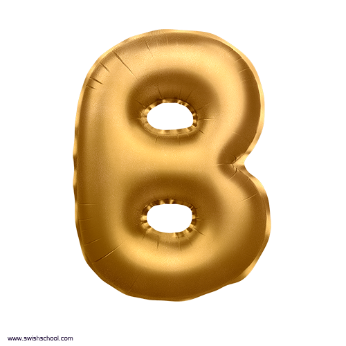 B 3D Alphabet Foil Balloon in PNG حروف بالونات الهيليوم كامله