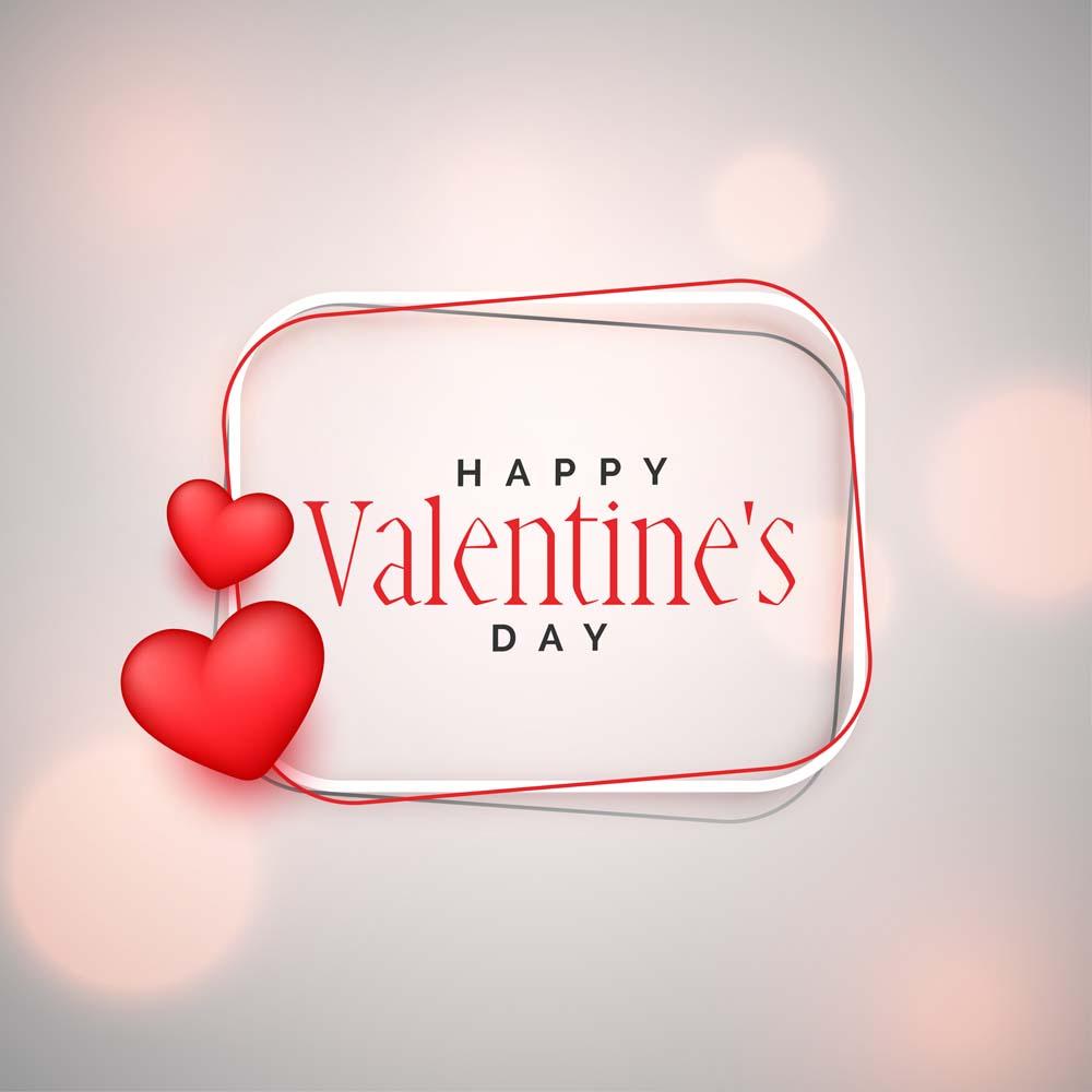 Happy Valentine s day 19 صور ومسجات عيد الحب
