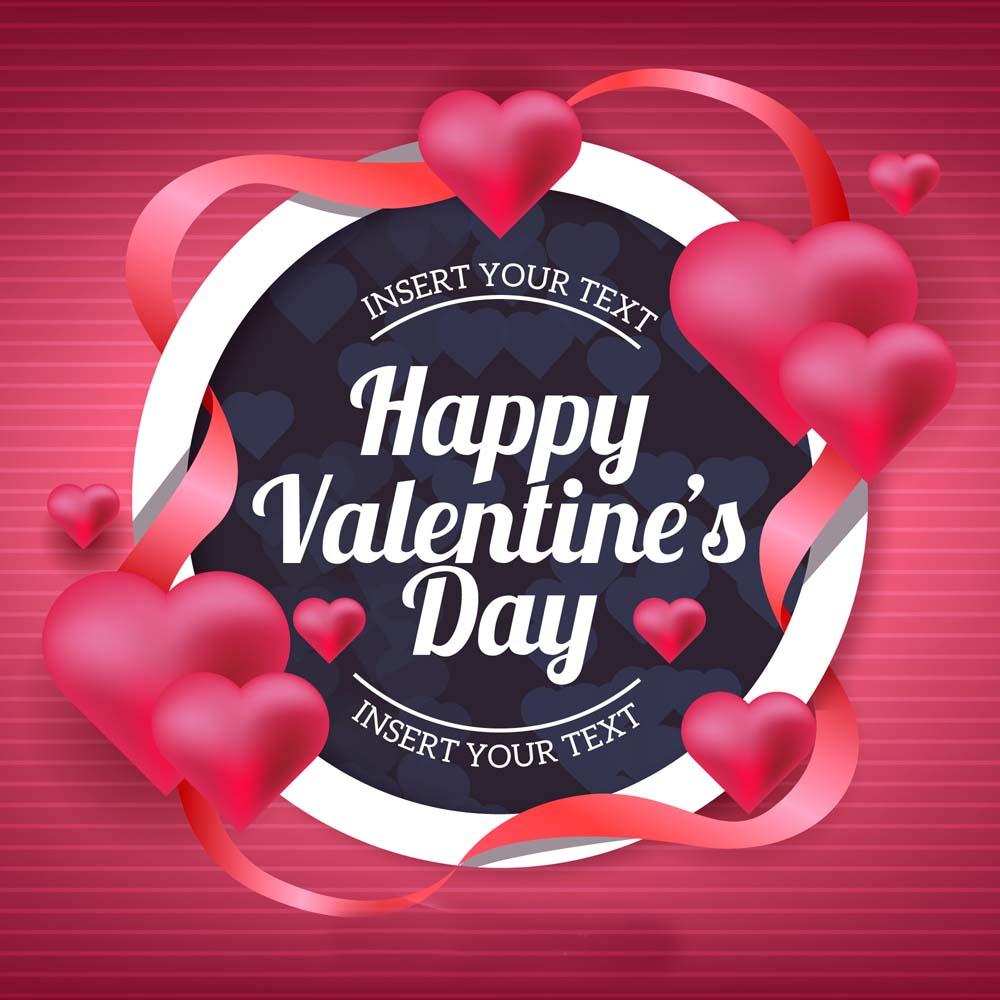 Happy Valentine s day 29 صور ومسجات عيد الحب