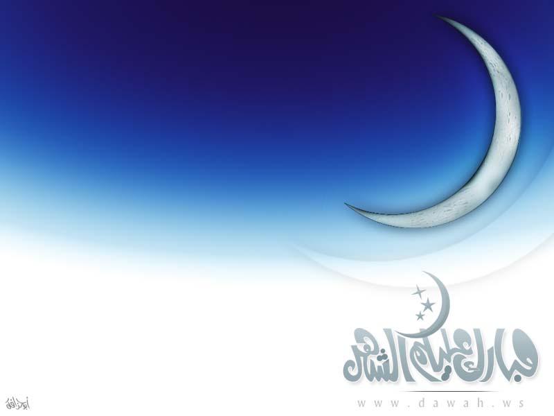 خلفيات شهر رمضان 19 خلفيات شهر رمضان 2019