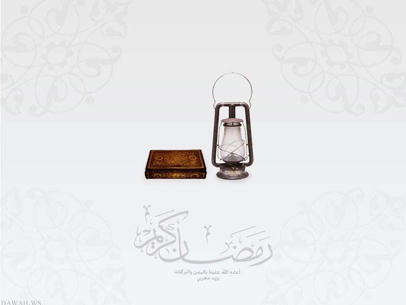 خلفيات شهر رمضان 28 خلفيات شهر رمضان 2019