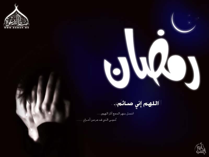 خلفيات شهر رمضان 31 خلفيات شهر رمضان 2019