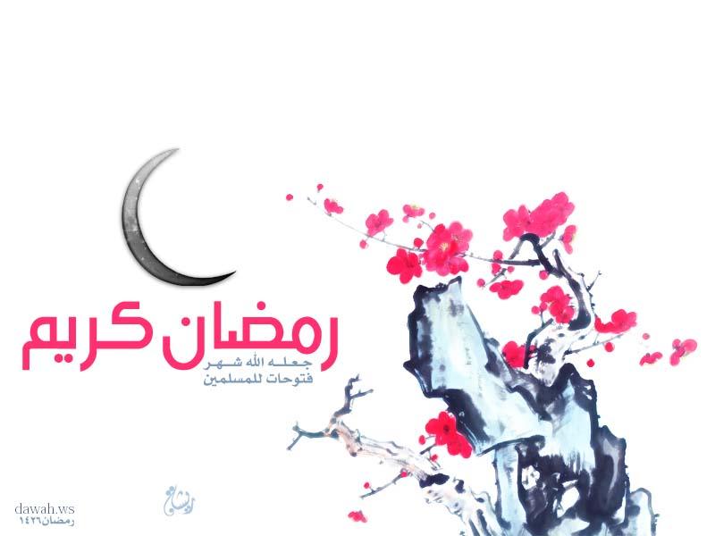 خلفيات شهر رمضان 38 خلفيات شهر رمضان 2019