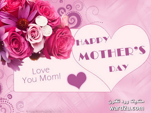 happy mothers day wishes 19 happy mothers day wishes