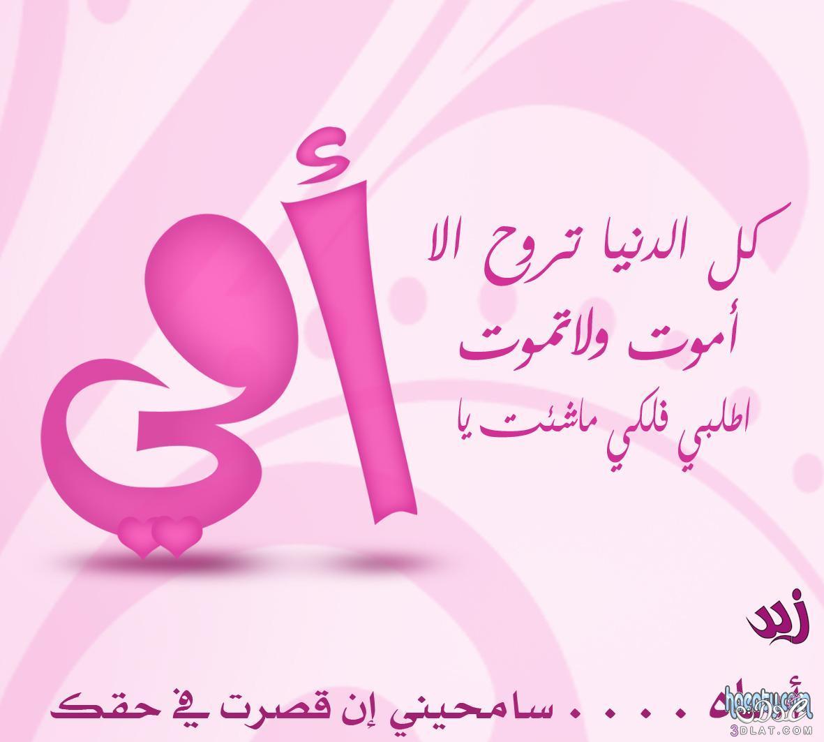 happy mothers day wishes 20 happy mothers day wishes