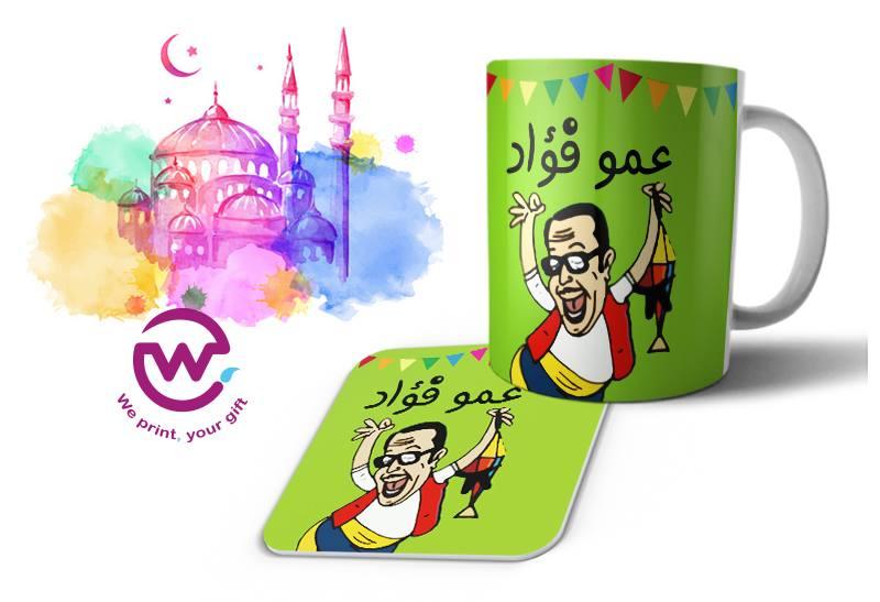 تصاميم مجات شهر رمضان 1 تصاميم مجات شهر رمضان