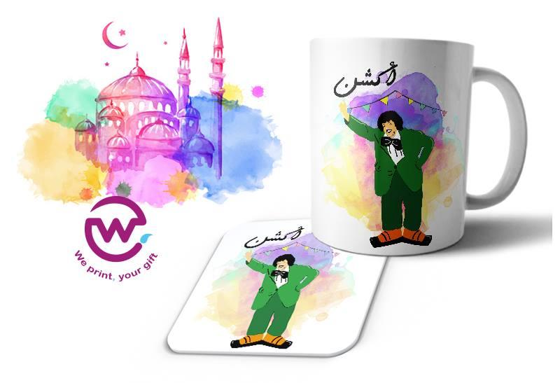 تصاميم مجات شهر رمضان 11 تصاميم مجات شهر رمضان