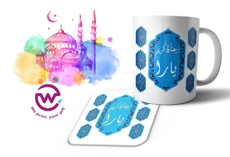 تصاميم مجات شهر رمضان 13 تصاميم مجات شهر رمضان