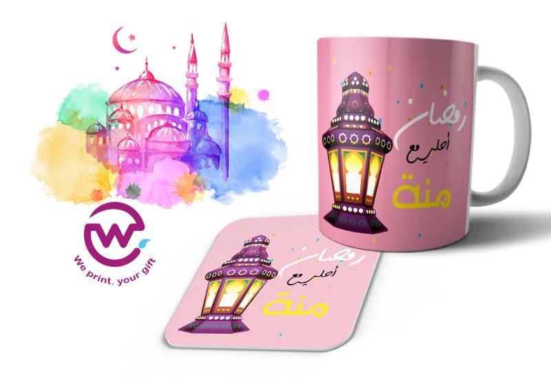 تصاميم مجات شهر رمضان 14 تصاميم مجات شهر رمضان