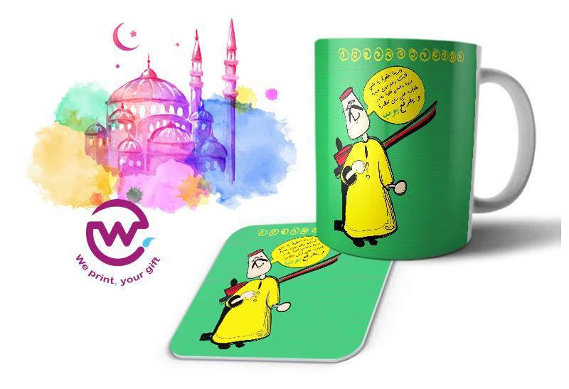 تصاميم مجات شهر رمضان 2 تصاميم مجات شهر رمضان