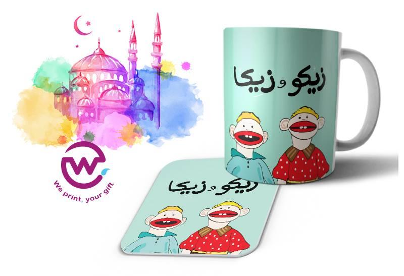 تصاميم مجات شهر رمضان 3 تصاميم مجات شهر رمضان