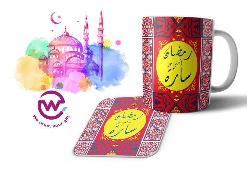 تصاميم مجات شهر رمضان 4 تصاميم مجات شهر رمضان