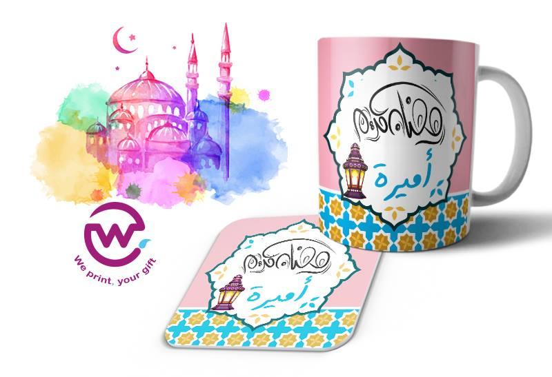 تصاميم مجات شهر رمضان 5 تصاميم مجات شهر رمضان