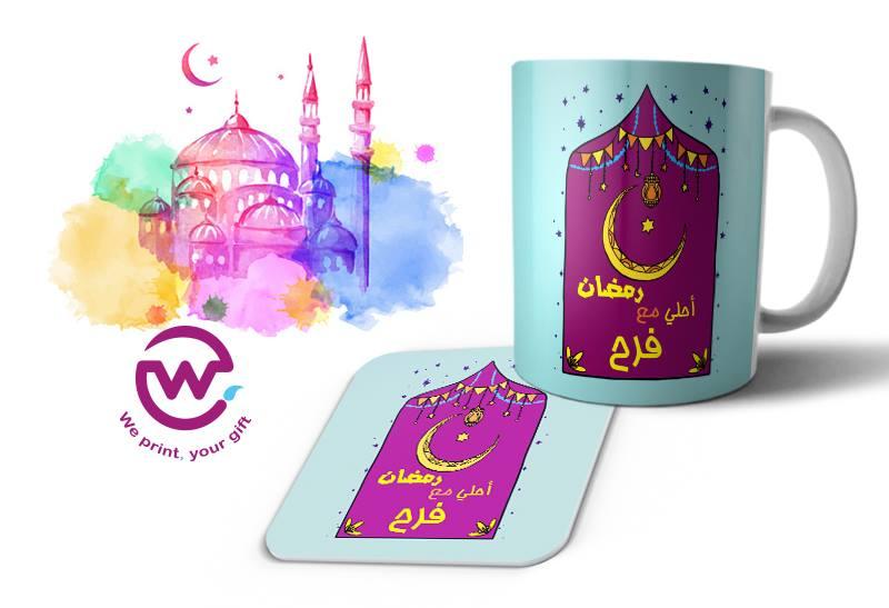 تصاميم مجات شهر رمضان 7 تصاميم مجات شهر رمضان