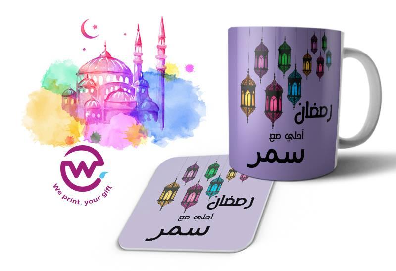 تصاميم مجات شهر رمضان 8 تصاميم مجات شهر رمضان