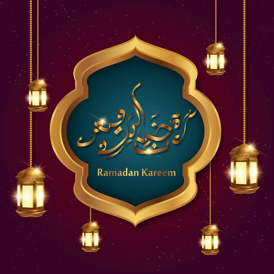Islamic celebration background with text Ramadan Kareem 1 Islamic celebration background with text Ramadan Kareem