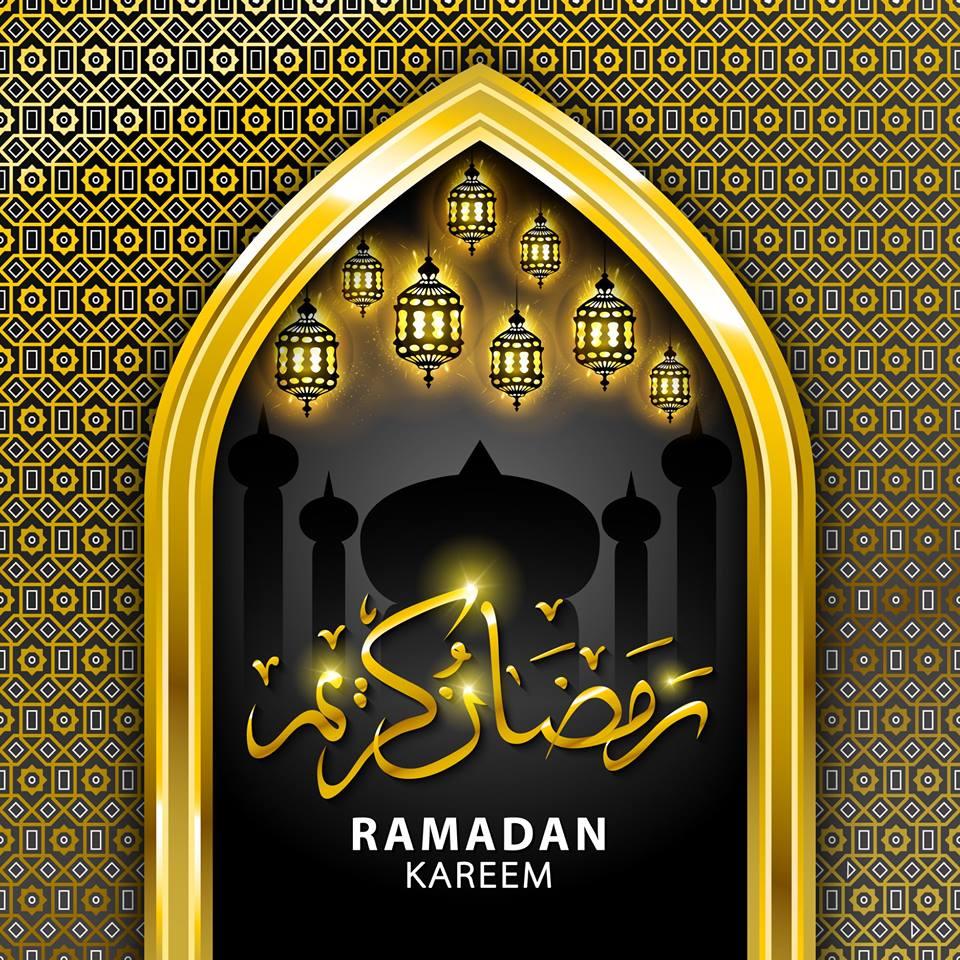 Islamic celebration background with text Ramadan Kareem 2 Islamic celebration background with text Ramadan Kareem