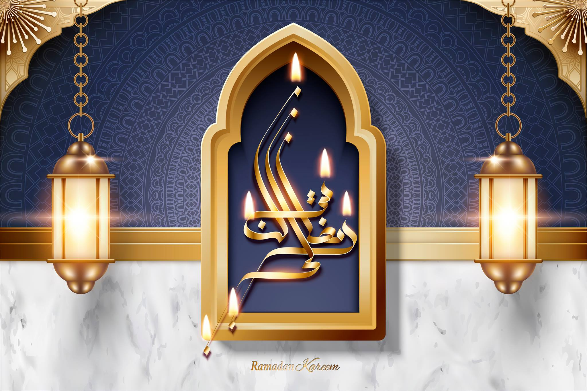 Islamic celebration background with text Ramadan Kareem 5 Islamic celebration background with text Ramadan Kareem