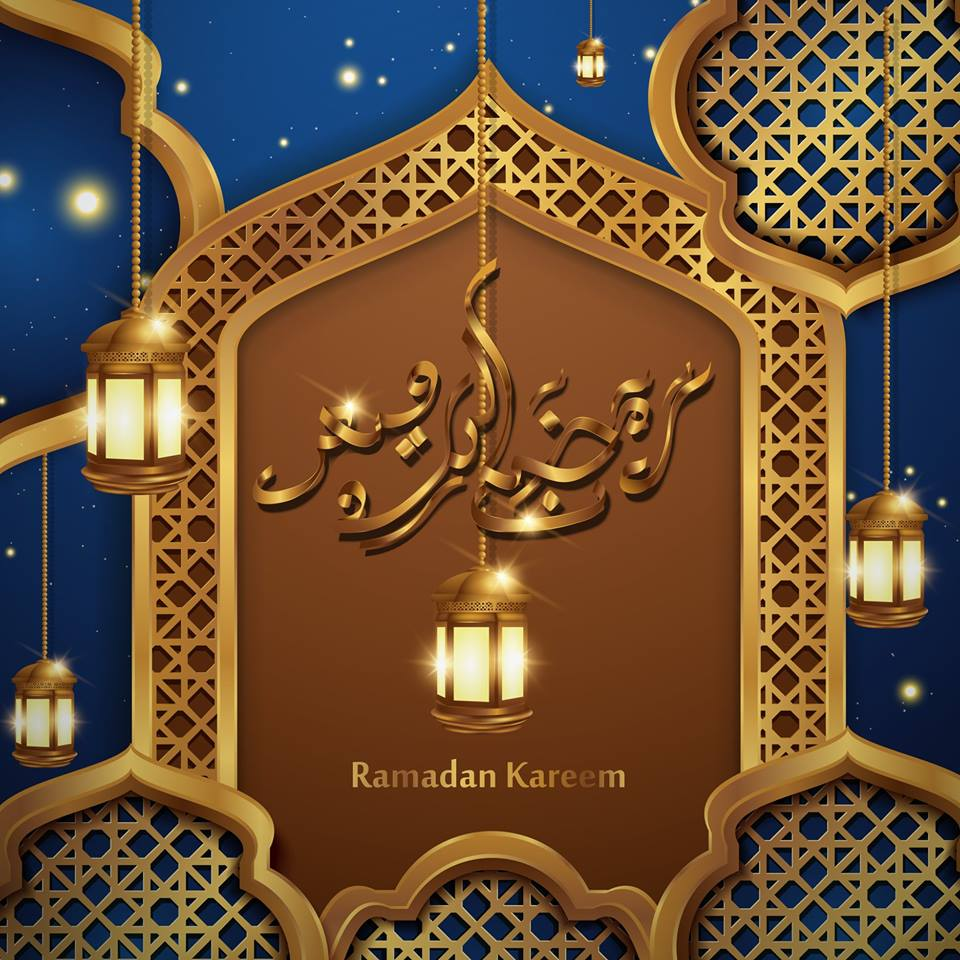 Islamic celebration background with text Ramadan Kareem 6 Islamic celebration background with text Ramadan Kareem
