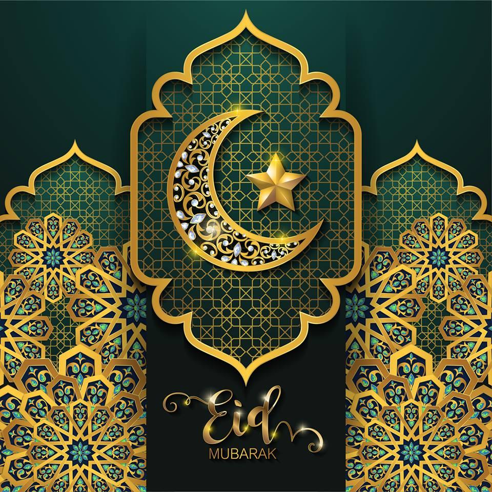 Islamic celebration background with text Ramadan Kareem 8 Islamic celebration background with text Ramadan Kareem
