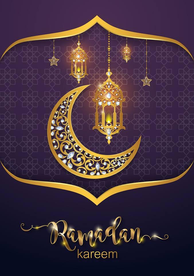 Islamic celebration background with text Ramadan Kareem 9 Islamic celebration background with text Ramadan Kareem