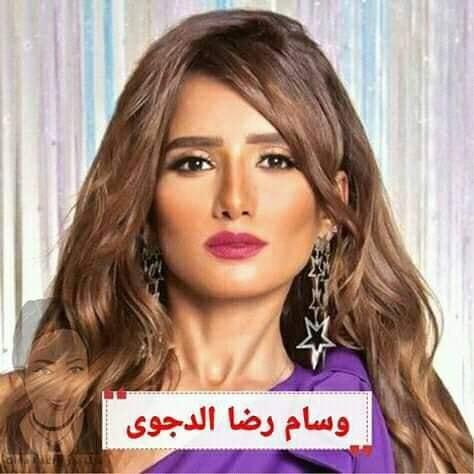 اسم الفنانه زينه الحقيقي ماهي اسماء الفنانين الحقيقيه