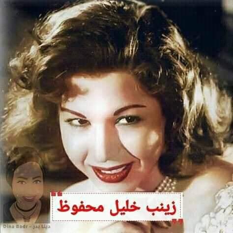 اسم الفنانه ساميه جمال الحقيقي ماهي اسماء الفنانين الحقيقيه