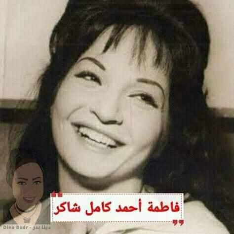 اسم الفنانه شاديه الحقيقي ماهي اسماء الفنانين الحقيقيه