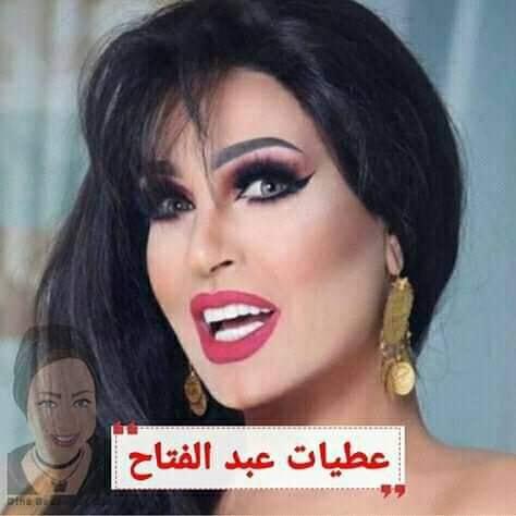 اسم الفنانه فيفي عبده الحقيقي ماهي اسماء الفنانين الحقيقيه