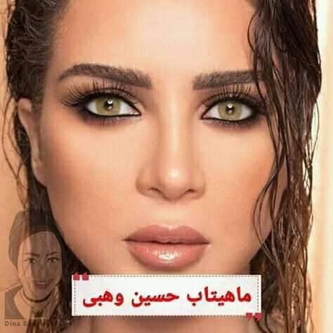 اسم الفنانه مي عز الدين الحقيقي ماهي اسماء الفنانين الحقيقيه