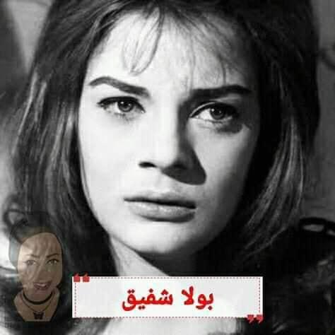 اسم الفنانه ناديه لطفي الحقيقي ماهي اسماء الفنانين الحقيقيه
