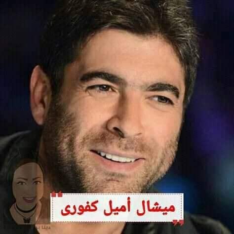 اسم الفنان وائل كافوري الحقيقي ماهي اسماء الفنانين الحقيقيه