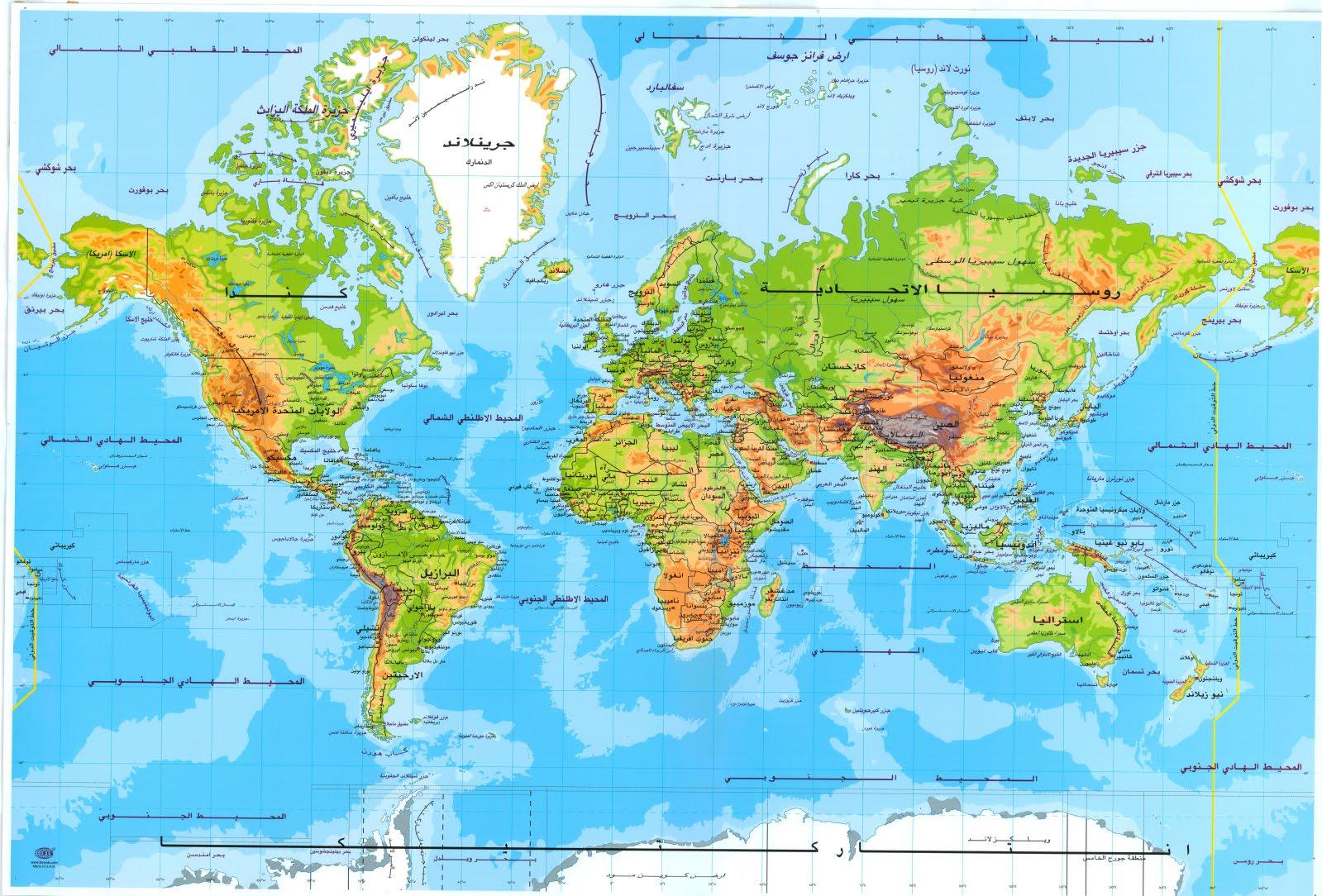 خريطة العالم خريطة العالم